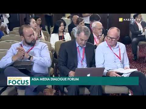 «Asia Media Dialogue» форумы