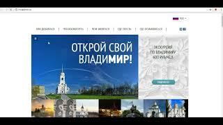 Обучение- Проверка изменений на сайтах организаций-обновленная версия