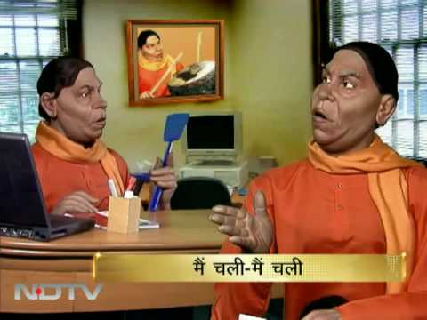 Uma Bharti planning to return to the BJP?