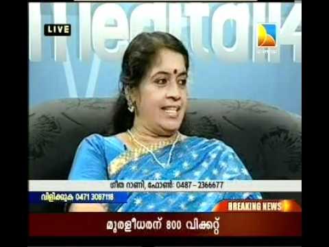 4 Geetha Rani Interview Part 4