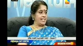 4 Geetha Rani Interview Part 4