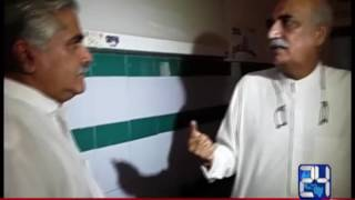 24 Report : Khurshid Shah expresses anger over awful condition of Sukkur hospital