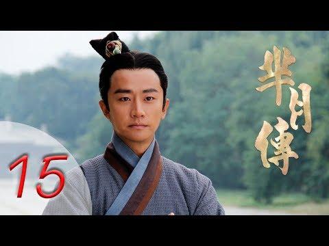 芈月传 | The Legend of Mi Yue | 第十五集 | EP15 | Letv Official