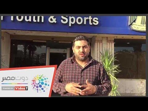 شاهد .. أحداث وزارة الشباب والرياضة اليوم الثلاثاء 4 / 12/ 2018  - 18:55-2018 / 12 / 4