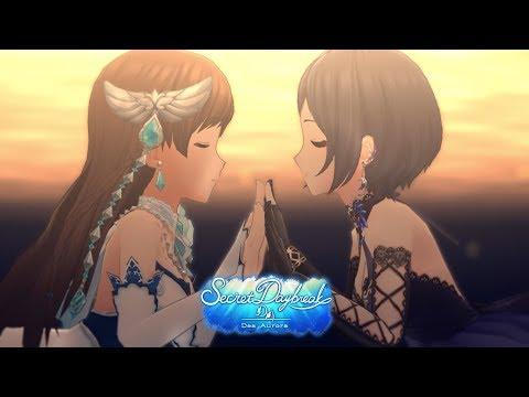 「デレステ」secret-daybreak-(game-ver.)-新田美波、速水奏-ssr