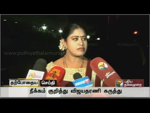 Congress MLA Vijayadharani Press Meet and regarding Loses her Post