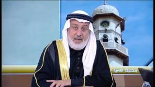 Al Hiwarul Mubashir - 30th April  2016