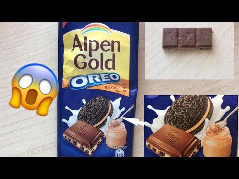 Что?? Новая шоколадка с орео??