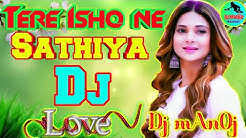Marke Ke Bhi Bada Apna Todege Dj Song Rimex Dholki mix song 🌹 DJ viral and music DJ mAnOj Nadanpur