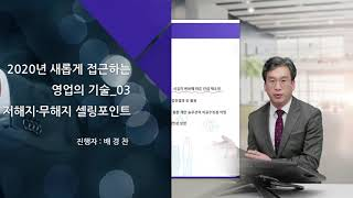 FP클라우드 2020년 1월 3주 교육 소개