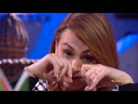 شاهد لماذا بكت منال غربي !! Samira TV