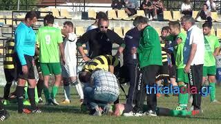 Πυργετός Σαράγια 2 1 επεισόδια Α' ερασιτεχνική πρωτάθλημα ποδοσφαίρου ΕΠΣ Τρικάλων 14 10 2017 thumbnail