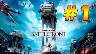 Прохождение Star Wars: Battlefront [2015] (PC) #1 - Обучение