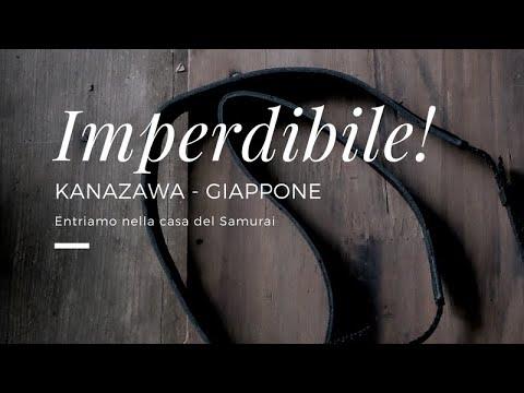 Giappone kanazawa la casa del samurai episodio 10 for Case del giappone