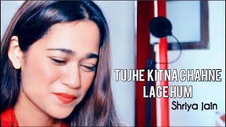 Kabir Singh - Tujhe Kitna Chahne Lage Hum | Arijit Singh | Female Cover By Shriya Jain