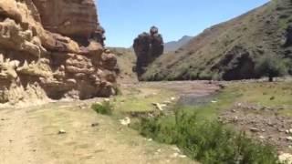 Lesotho et roches stratifiées