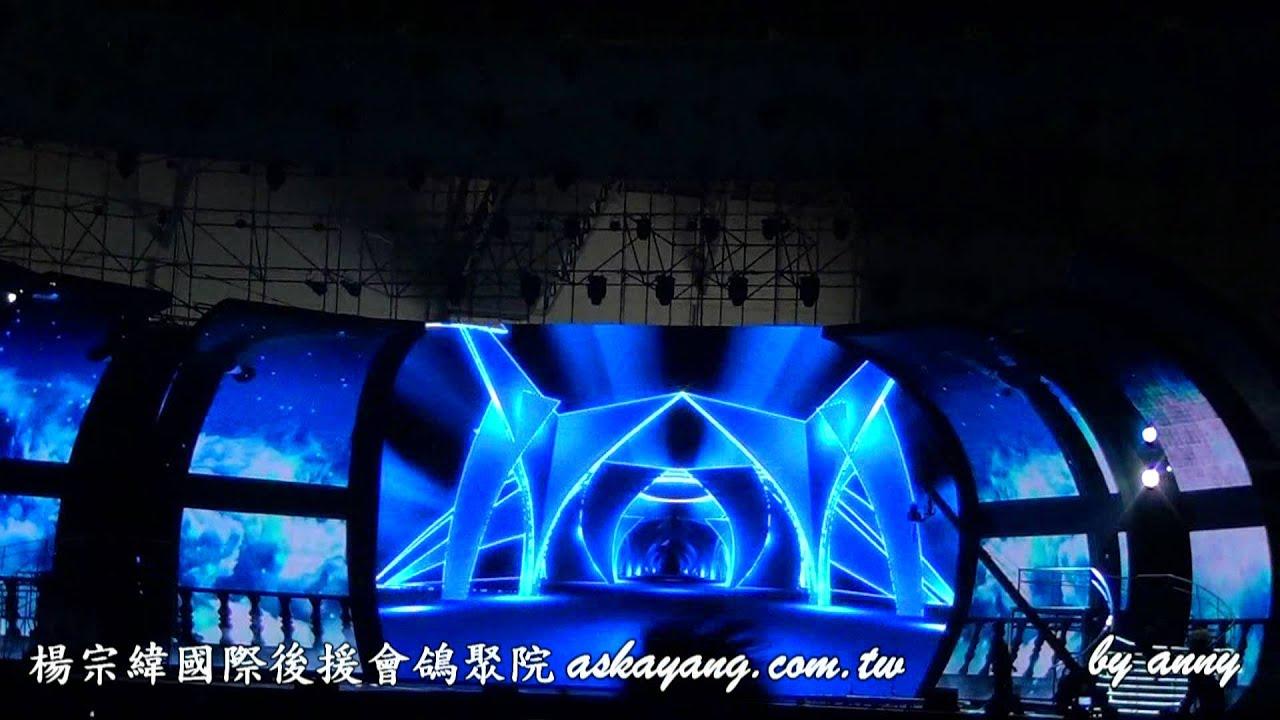 20120825 第十一屆中國長春電影節頒獎典禮 (綵排) -- 楊宗緯周筆暢原聲demo - YouTube