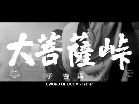 (Dai-bosatsu tôge) The sword of doom - Blu ray trailer