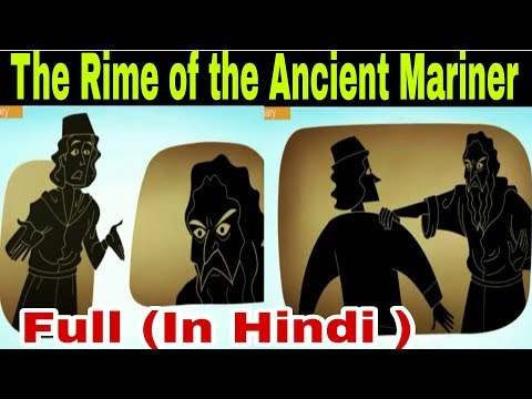 The Rime of the ancient mariner FULL (हिन्दी में) CLASS 10 CBSE