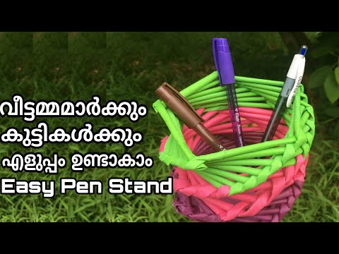 How to make pen stand || Paper pencil holder || DIY paper pen stand || Paper pen holder making diy