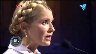 Юлія Тимошенко на Шустер Live 09.10.2015