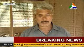 Mannnum Manushyanum Poultry Farming iIn Kerala │5th March 2016