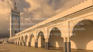 Sura Al-Baqarah Del 275 al 283, Subtítulos Español, Yassen Al Jazairi