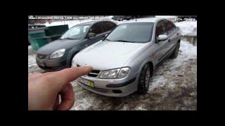skoda - Nissan Almera(n16) за 200 тысяч рублей.Anton Avtoman.