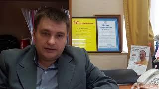 Отзыв о курсе - Подготовка к экзамену 1С: Специалист по платформе