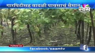 Unseasonal hailstorm,heavy rains in Marathwada incur huge losses to farmers