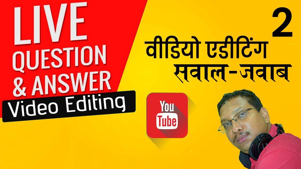 #2 Live   Video Editing Q & A Session with Rama Shankar   Mantraadcom   TV News and Wedding Video