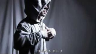 Track Produced by Michita Art Director:Kentaro Abe & Masakuni Nakam...