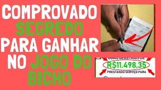 JOGO DO BICHO - COMPROVADO SEGREDO PARA GANHAR NO JOGO DO BICHO
