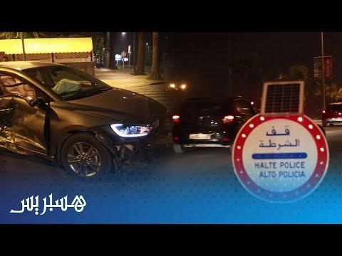 ليلة البوناني في البيضاء صخب وحوادث واعتقالات