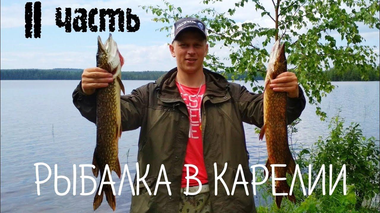 Рыбалка в Карелии. Медвежьегорский район. 2 часть