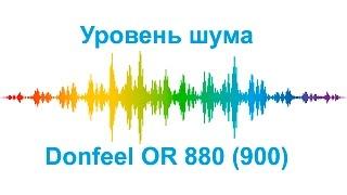 Уровень шума Ирригатор Donfeel OR 880 900(Многие клиенты хотят узнать перед покупкой ирригатора, насколько громко он работает. Мы замерили уровень..., 2015-12-23T14:51:34.000Z)
