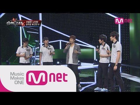 Mnet [슈퍼스타K6] Ep.05 : 북인천 나인틴 + 장우람 - Love In The Ice (동방신기)