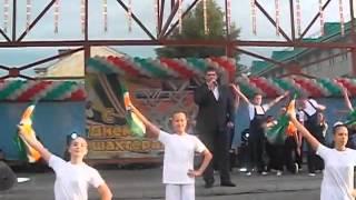 Gambar cover Александр Цуканов   За нас, Шахтеры!