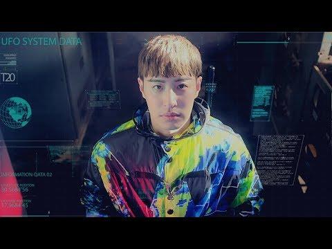 潘瑋柏 Will Pan - 第三類接觸 Close Encounter (華納 official HD 官方MV)