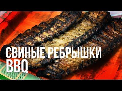 Свиные ребра в духовке, рецепт - Вкусно готовим