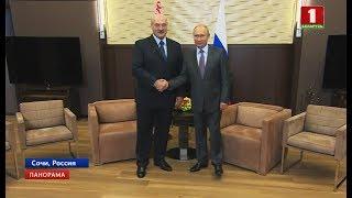В резиденции Бочаров Ручей состоялась встреча Александра Лукашенко и Владимира Путина. Панорама