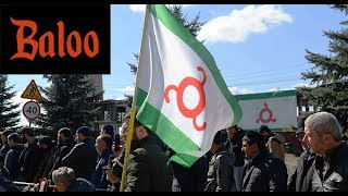 Протест в Ингушетии. СМИ молчат.