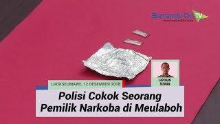 Download Video Polisi Cokok Pemilik Narkoba MP3 3GP MP4