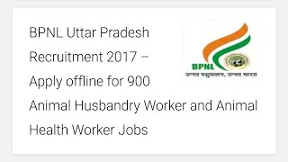 BPNL Recruitment 2017 – 900 AHW Posts | Apply Online