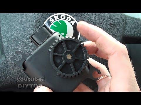Замена сервопривода 6Q0907511 заслонки печки V68 на Skoda Fabia