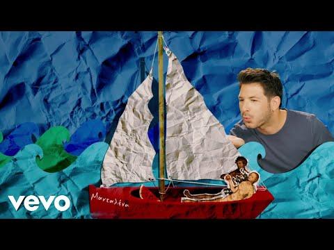 George Perris - Diko Sou To Pelago [Official Video]