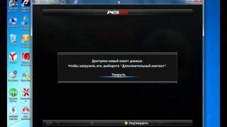 Как делать финты в Pro Evolution Soccer 2012 на клавиатуре!!!(, 2013-04-26T00:32:02.000Z)