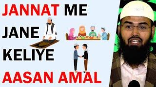 Jannat Me Aasani Ke Sath Dakhil Hone Ke Liye Kaunsa Amal Karna Hoga By Adv. Faiz Syed