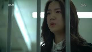 """매드독 - '보험금을 노린 부기장의 자살'이 밝혀지다! """"팀장님…"""". 20171012"""