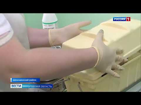 Вологодские поликлиники перешли на ограниченный приём пациентов